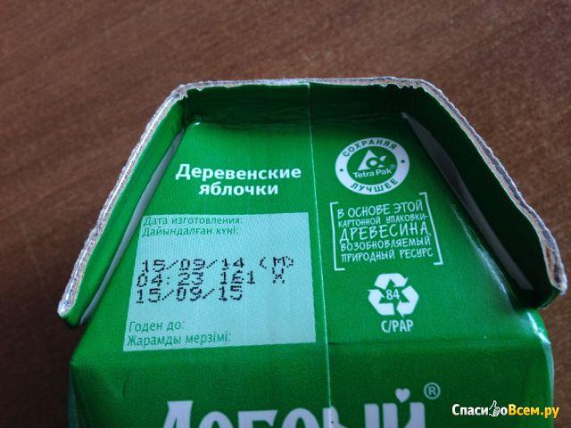 """Нектар """"Добрый"""" яблочный """"Деревенские яблочки"""" с мякотью фото"""