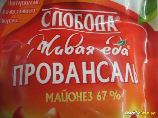 "Майонез ""Слобода"" Провансаль 67% фото"