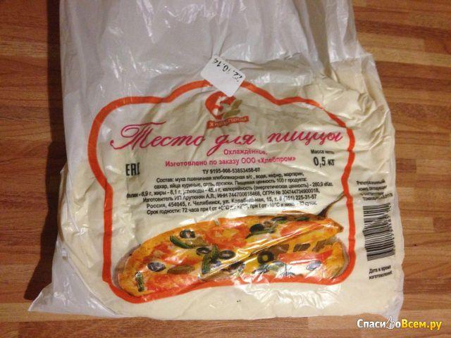 """Тесто для пиццы """"5 Хлебпром"""" охлажденное фото"""
