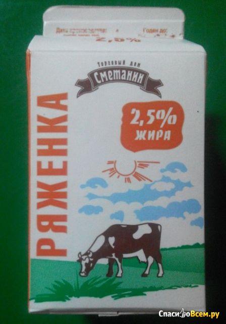 "Ряженка ""Сметанин"" 2,5% фото"