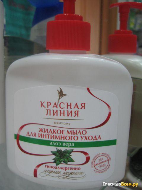 """Жидкое мыло для интимного ухода """"Красная линия"""" алоэ вера фото"""