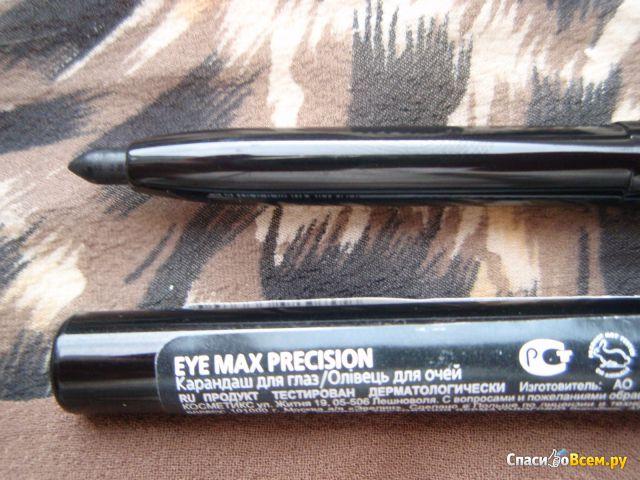 "Карандаши для глаз с растушевкой ""Eveline Eye Max precision"""