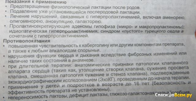 БАРНАУЛ. роддом - 2011