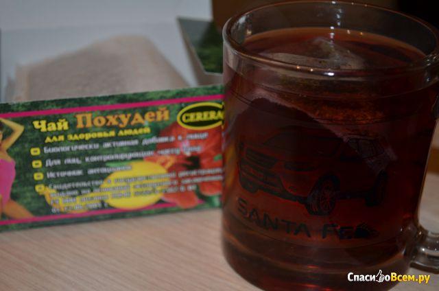 чай для похудения грин слим реальные отзывы