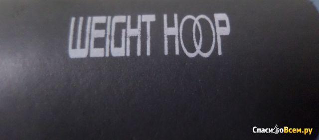 Обруч массажный Weight Hoop WH-013 фото