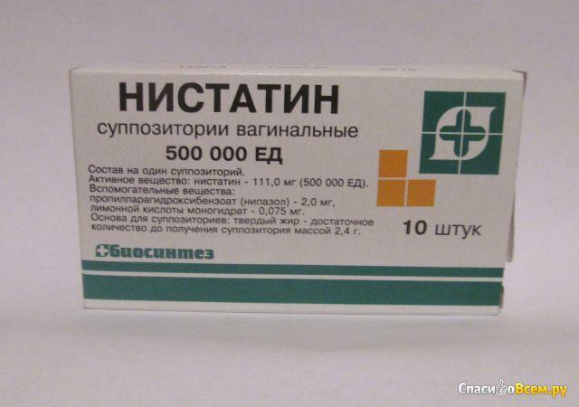 Уретрит метилурацил