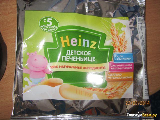 Детское печеньице Heinz с 5 месяцев и до школы фото