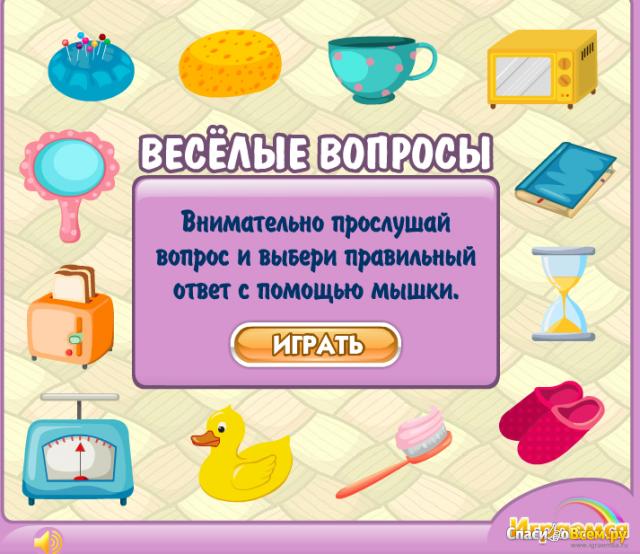 Сайт igraemsa.ru