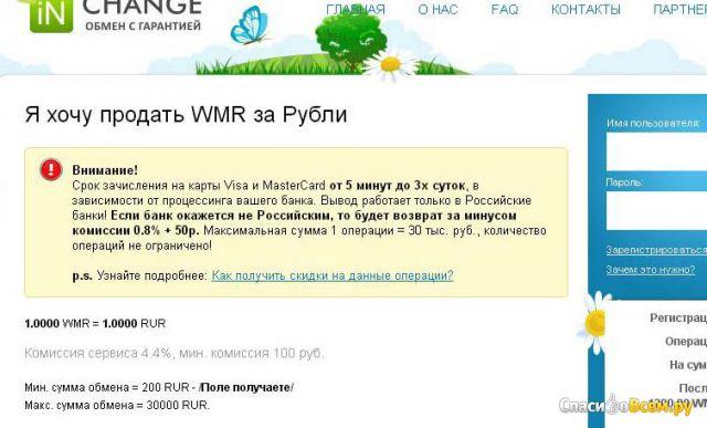 Qiwi обмен валют в от 1000 рублей