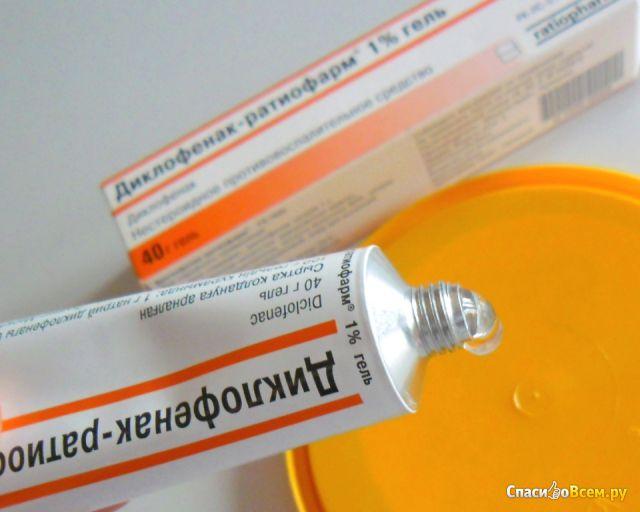 диклофенак от болей в спине отзывы