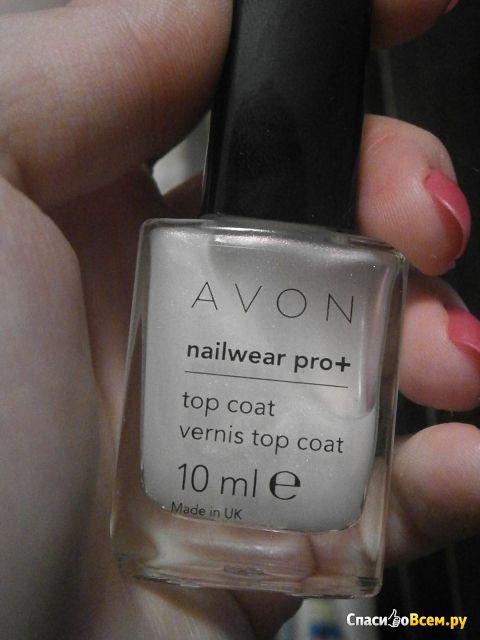 Декоративное покрытие для ногтей Avon NailWear Pro+ Destination Peach фото