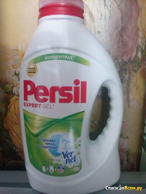 """Гель Persil Expert """"Жемчужины свежего аромата"""" фото"""