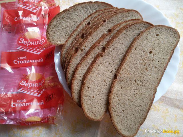 """Хлеб Столичный """"Зерница"""" фото"""