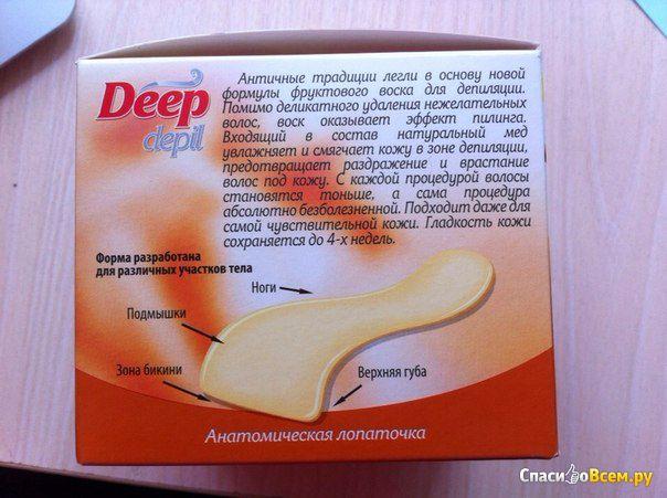 Фруктовый воск для депиляции Floresan Deep Depil