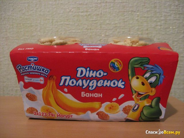 """Йогурт Danone Растишка """"Дино-Полуденок"""" Банан фото"""