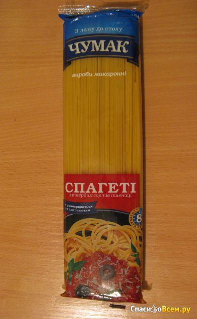 """Спагетти """"Чумак"""" из твердых сортов пшеницы фото"""