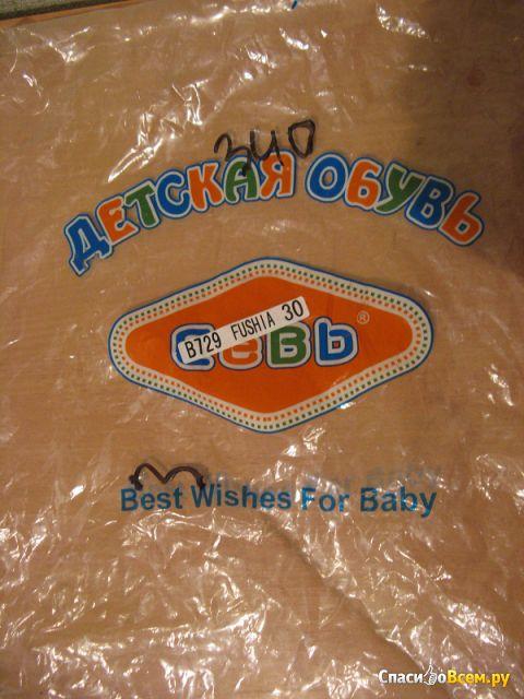 Детские сапоги EeBb арт. B729 Fushia 30 фото