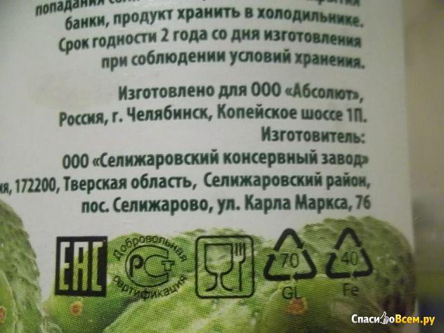 """Огурцы маринованные """"На грядке"""" деликатесные"""