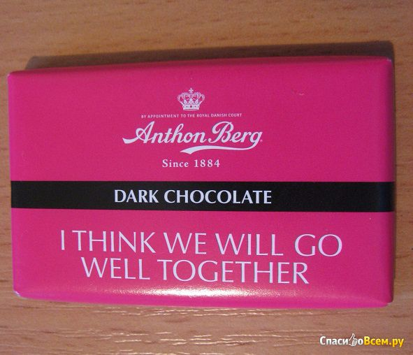 "Конфеты Anthon Berg ""Dark Chocolate"" I Think We Will Go Well Together фото"
