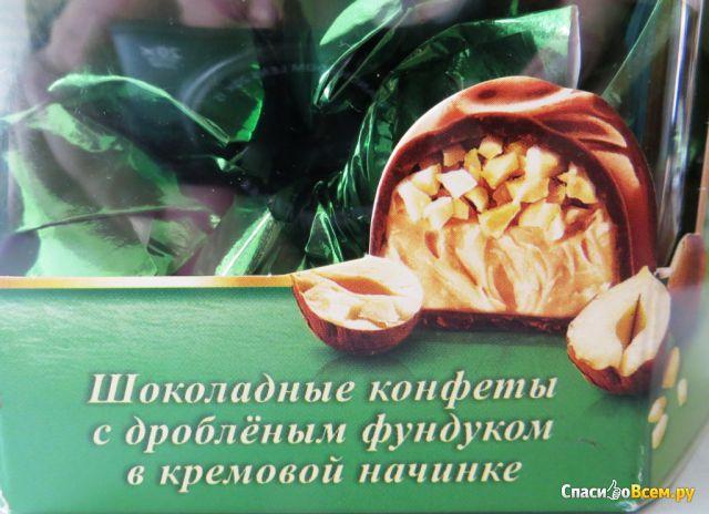 """Шоколадные конфеты """"Alpen Gold Composition"""" с дробленым фундуком в кремовой начинке фото"""