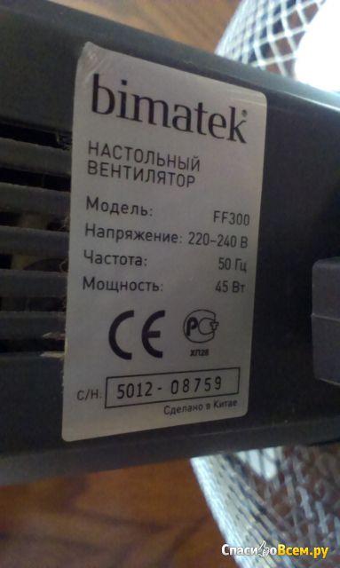 Вентилятор настольный Bimatek FF300 фото