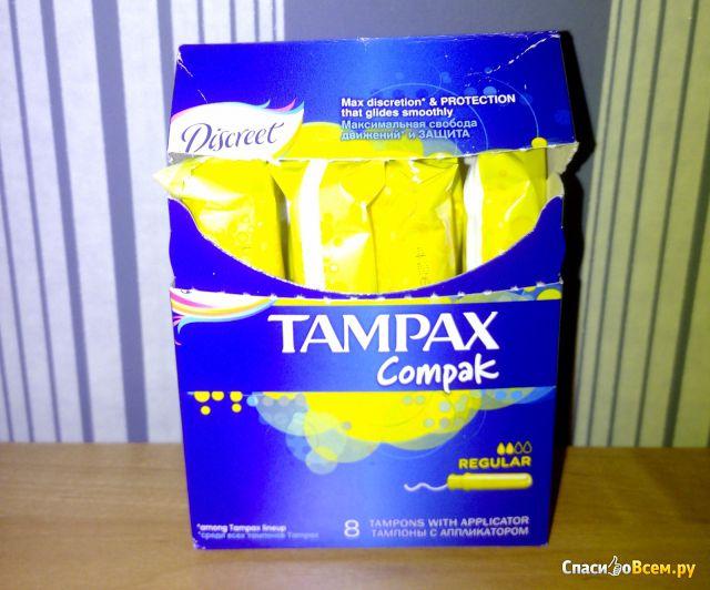 Тампоны Tampax compak regular