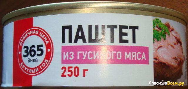 """Паштет из гусиного мяса """"Нежный"""" 365 дней"""