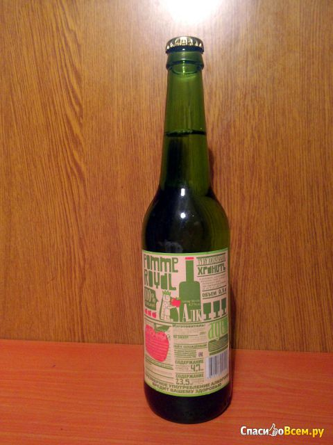 Сидр особый полусладкий яблочный Pomme Royal Cidre фото