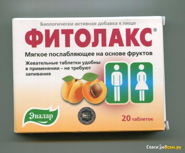 Послабляющие таблетки «Фитолакс» фото
