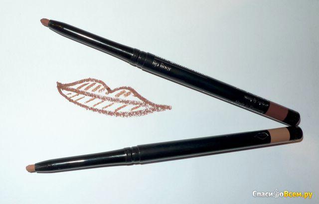 Avon карандаш для губ где купить косметику инглот в казани