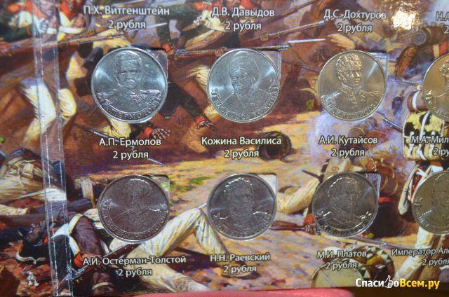 Нумизматика - коллекционирование монет фото