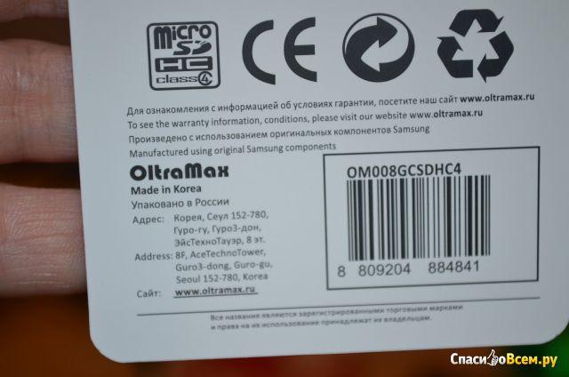 Карта памяти MicroSD OltraMax фото
