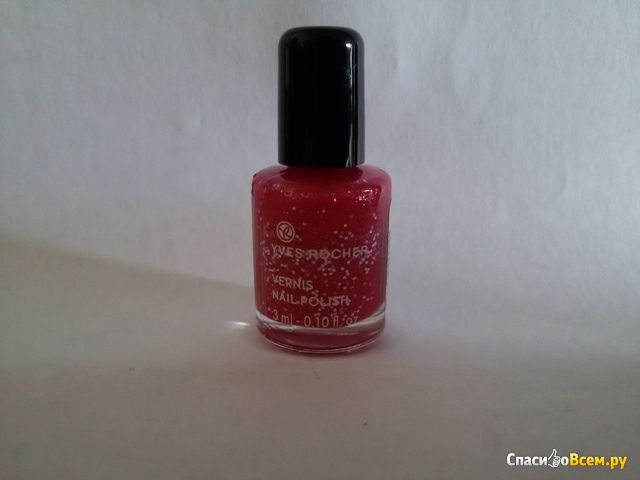 "Лак для ногтей Yves Rocher Vernis Nail polish ""Розовый иней"" фото"