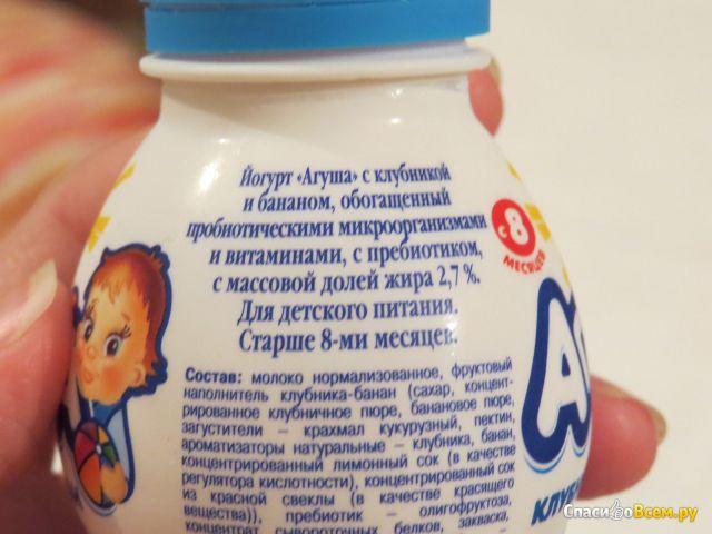 """Питьевой йогурт """"Агуша"""" клубника-банан 2,7% фото"""