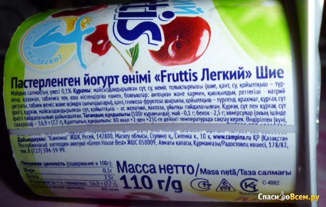 Йогуртовая Диета Отзывы Худеющих. Йогуртовая диета для похудения на 10 кг за 7 дней