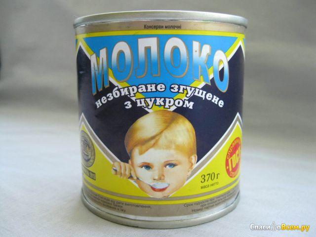Молоко цельное сгущённое с сахаром 8,5% Первомайский молочно-консервный комбинат фото