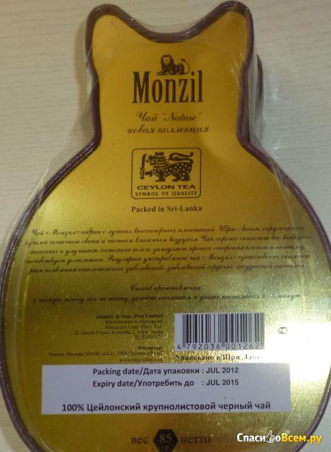 Черный чай Мonzil Nature Tea Nature new collection фото