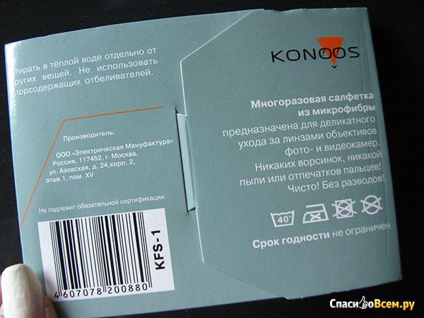 Салфетка для объективов Konoos Zoom из микрофибры фото