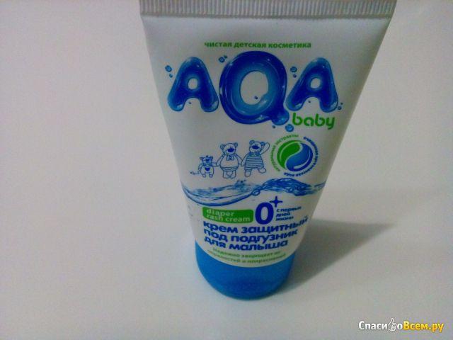 """Крем защитный под подгузник для малыша """"AQA baby"""" фото"""