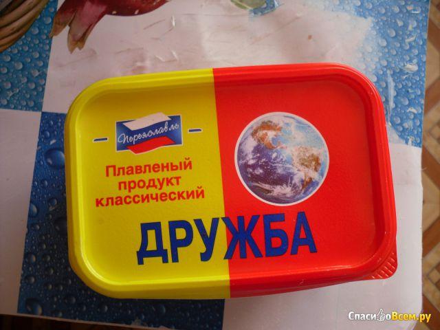 Плавленый сырный продукт классический «Дружба» фото