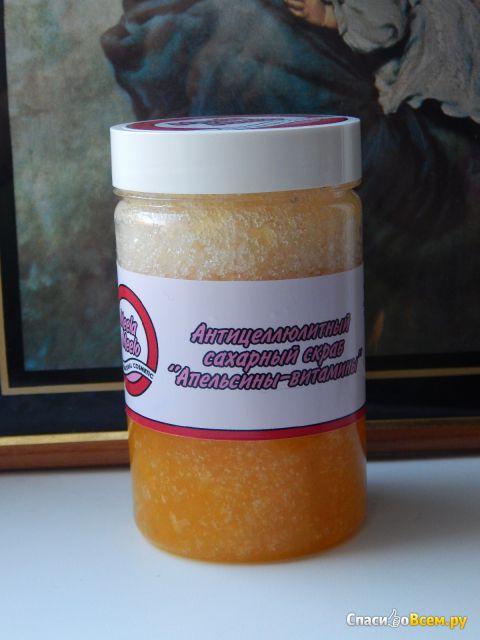 Антицеллюлитный сахарный скраб для тела Meela Meelo Апельсины-витамины