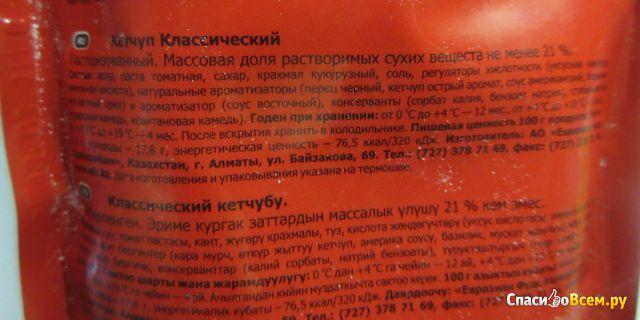 Кетчуп Классический «3 Желания» фото