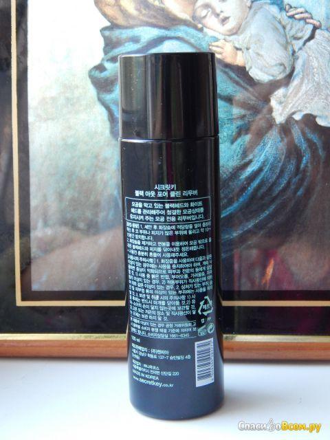 Средство для очищения пор Secret key Black Out Pore Clean Remover фото