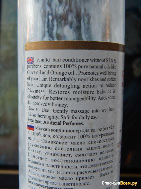 Кондиционер для волос Farm Oils фото