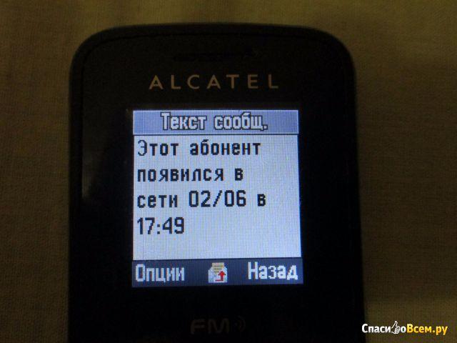 Мобильный телефон Alcatel OneTouch 1040D фото