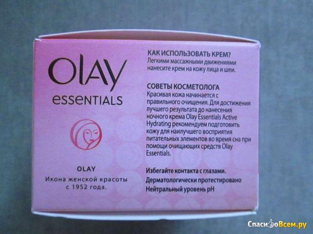"""Ночной крем для лица """"Olay"""" Essentials Active Hydrating для нормальной и сухой кожи фото"""