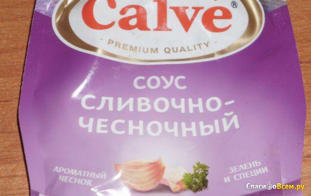 Соус Calve для мяса сливочно-чесночный фото