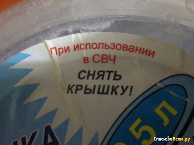 """Банка для хранения продуктов с герметичной крышкой """"Полимербыт"""" Премиум 0,5 л арт. 43201 фото"""