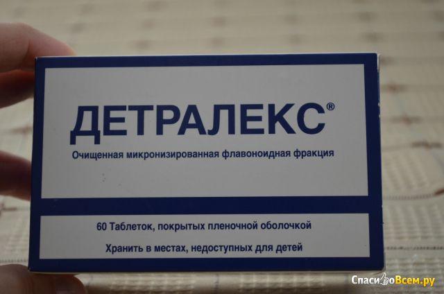 "Таблетки от геморроя ""Детралекс"" фото"