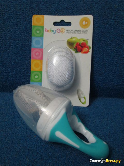 Набор сменных сеток для ниблера Baby Go арт. NF00123 фото